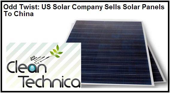 אריאל מליק - אנרגיה סולארית